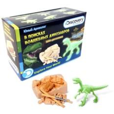 Мини-набор для раскопок «Динозавр»