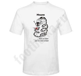 Футболка Медик (змей)