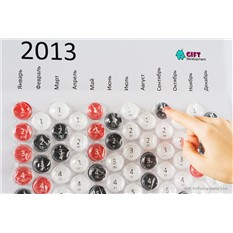 Пузырчатый календарь 2013 г.