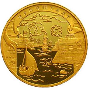 Монета «Кронштадт .», 1000 рублей, Золото