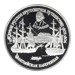 Монета «Английская набережная»