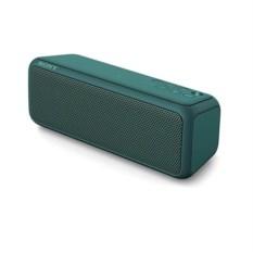 Портативная влагозащитная колонка Sony SRS-XB3 Green