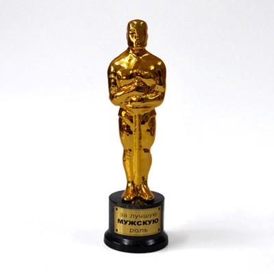Оскар «За лучшую мужскую роль»