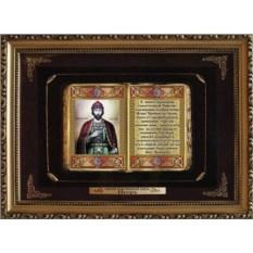 Православное панно Святой князь Игорь