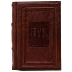 Подарочная Библия с многоуровневым тиснением по коже