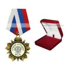 Орден Лучшему сотруднику ФСБ