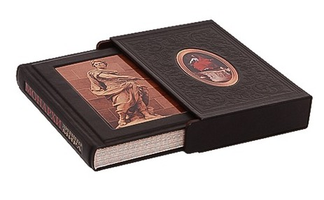 Книга Монархи древнего мира (в футляре)