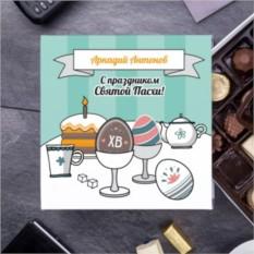 Бельгийский шоколад в подарочной упаковке Пасхальный