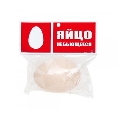 Яйцо небъющееся