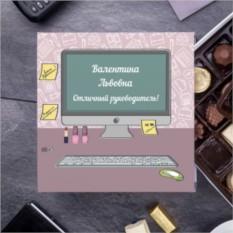 Бельгийский шоколад в подарочной упаковке Для бизнес-леди