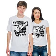 Парные футболки Пока смерть не разлучит нас