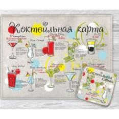 Кухонный набор Коктельная карта: полотенце и прихватка