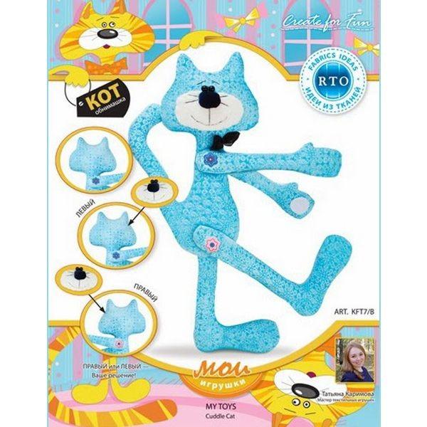 Набор для шитья игрушки Кот-обнимашка
