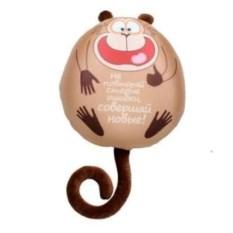 Мягкая игрушка-антистресс Обезьянка Жужу 1