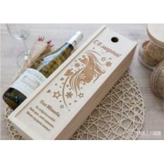 Коробка для вина с гравировкой С 8 марта!