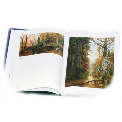 Книга Большая коллекция русских художников Вып.4