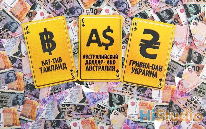 Карты игральные Деньги