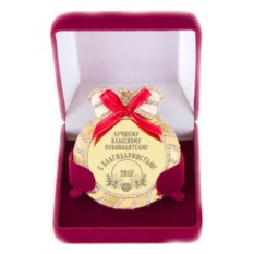 Медаль на цепочке со стразами Учительнице