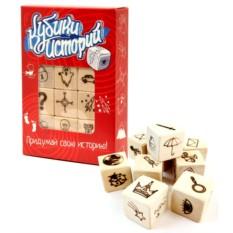 Настольная игра «Кубики историй»