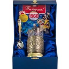 Набор для чая 60 лет с DVD-открыткой о 1957 г.