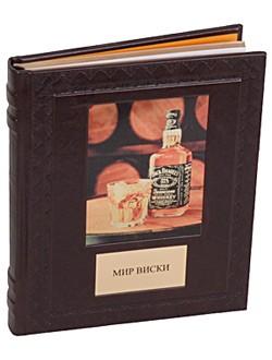 Книга Мир виски