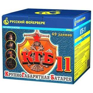Батарея салютов «КГБ»