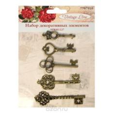 Набор декоративных элементов Ключи, 5 шт.