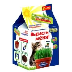 Набор для выращивания травы для кота Вырасти меня
