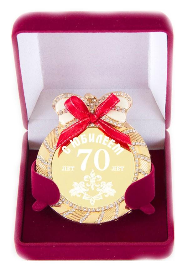 Медаль на цепочке С Юбилеем 70 лет