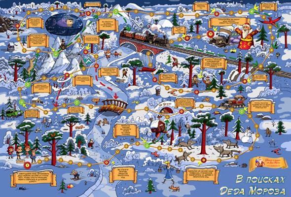 Настольная игра В поисках Деда Мороза