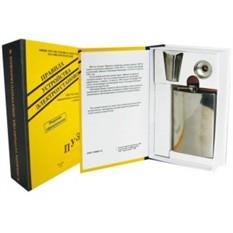 Забавная книга Правила устройства электроустановок