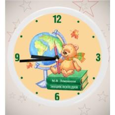 Часы «Школьные»