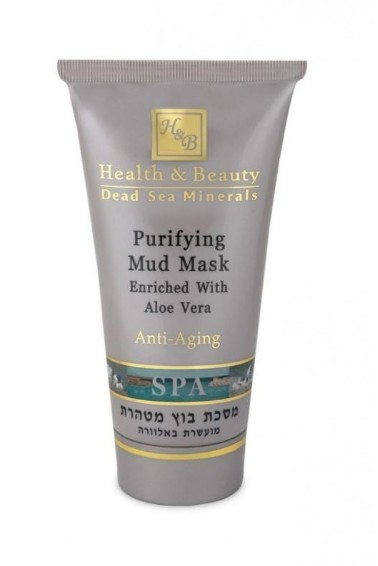 Очищающая грязевая маска для лица с экстрактом алоэ вера