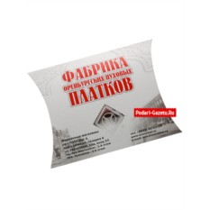 Подарочный конверт для Оренбургского платка