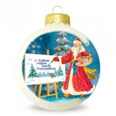Именной елочный шар «Дедушка Мороз-художник»