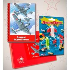 Подарочный набор «Самолетики»