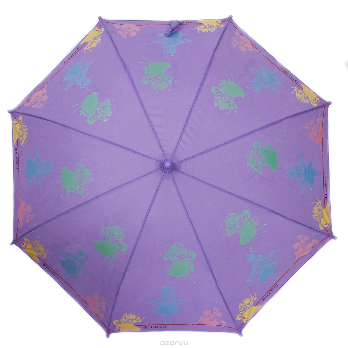 Детский зонт Flioraj