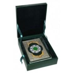 Коран на арабском языке (в коробе)