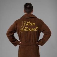 Мужской халат с вышивкой Именной
