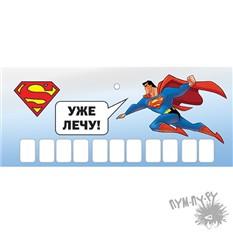 "Автовизитка ""Супермэн"""