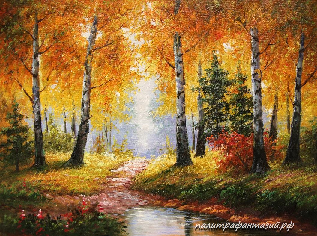 Картина Теплая осень