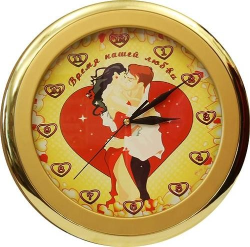 Часы Время нашей любви