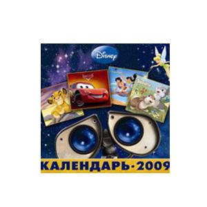 Календарь-2009