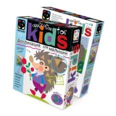 Набор для детского творчества Аппликация для малышей Ежик