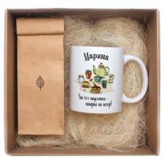 Именной чайный набор «Вкусняшки»