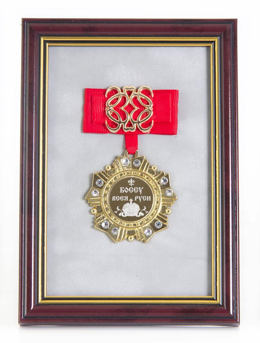 Орден Ажур в багете БОССУ всея Руси!