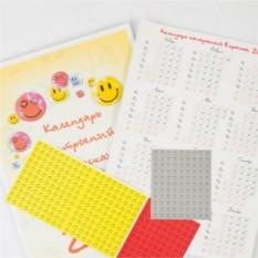 Календарь настроений 2016