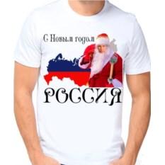 Мужская футболка С новым годом, Россия