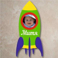 Детская фоторамка Ракета с именем
