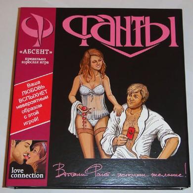 Эротическая игра для двоих - фанты Абсент